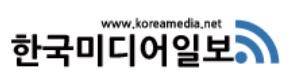한국미디어일보.jpg